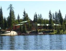#9 800 Idabel Lake Road,, kelowna, British Columbia