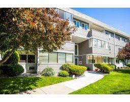 #205 445 All Star Court,, kelowna, British Columbia