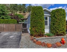 #17 1525 Westside Road,, kelowna, British Columbia