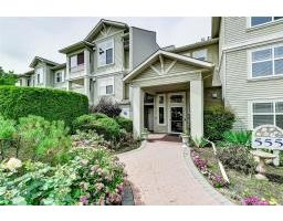 #301 555 Houghton Road,, kelowna, British Columbia