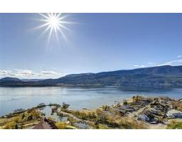 #2601 1075 Sunset Drive,, kelowna, British Columbia