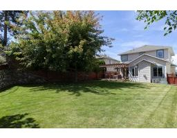 635 South Crest Drive,, kelowna, British Columbia