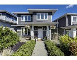 1164 Frost Road,, kelowna, British Columbia